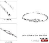 Браслет из серебра VOLCANO 925 SB0013