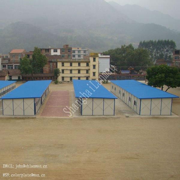 China cheap prefab houses