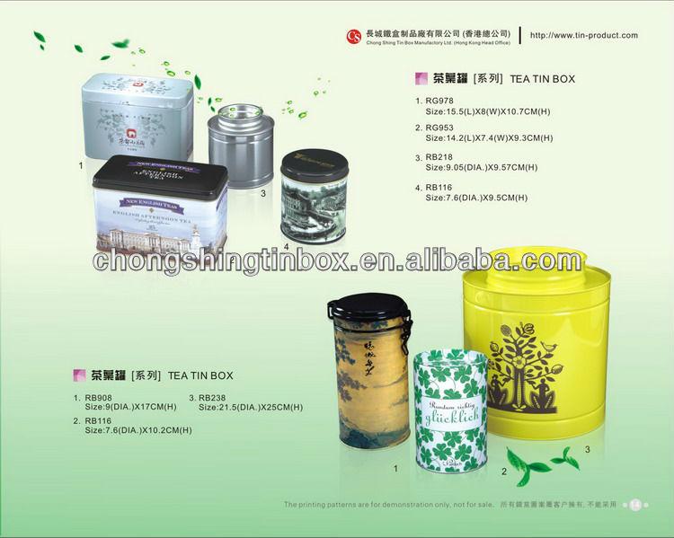 tea can.jpg