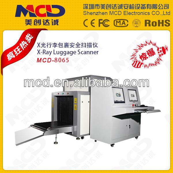 MCD-8065.jpg
