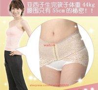 Корректирующие женские шортики Wadz 1 W Kotsuban ppp26