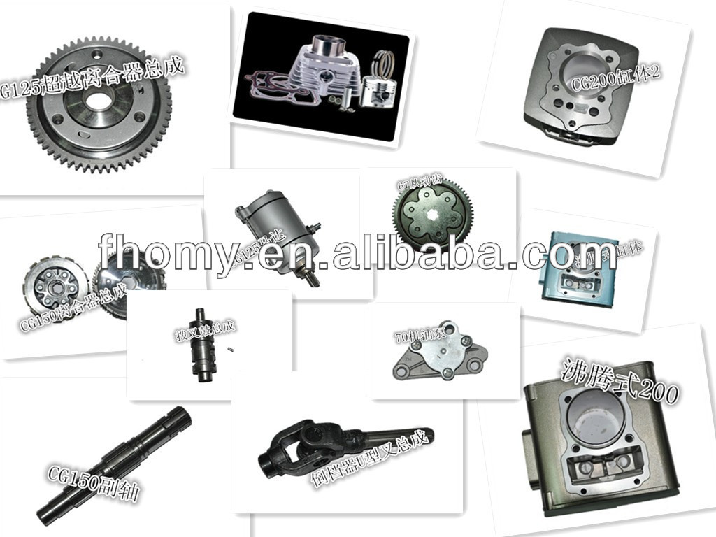 Quality 200cc Tricycle Engine Parts