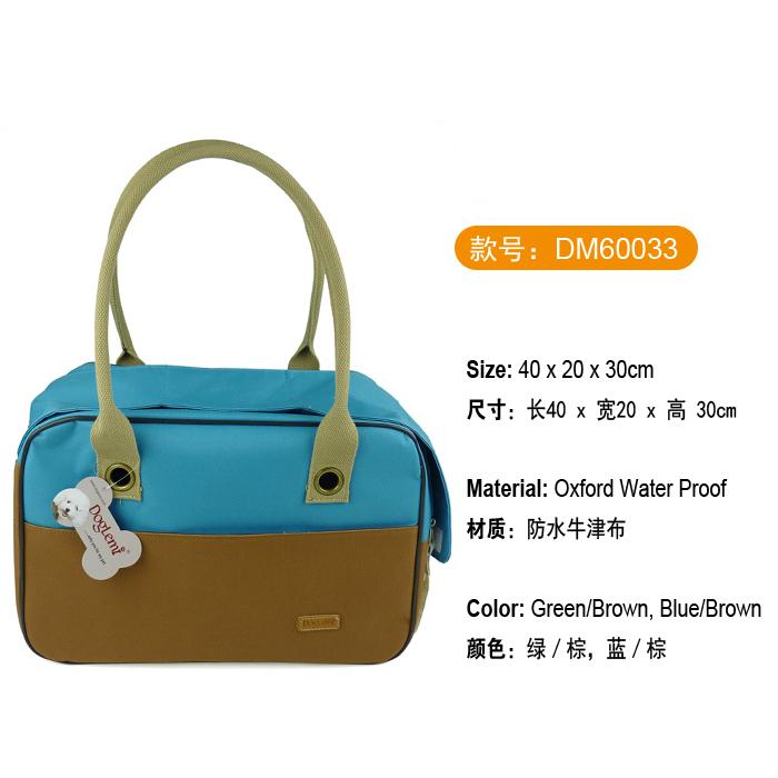 DM60033-1.jpg