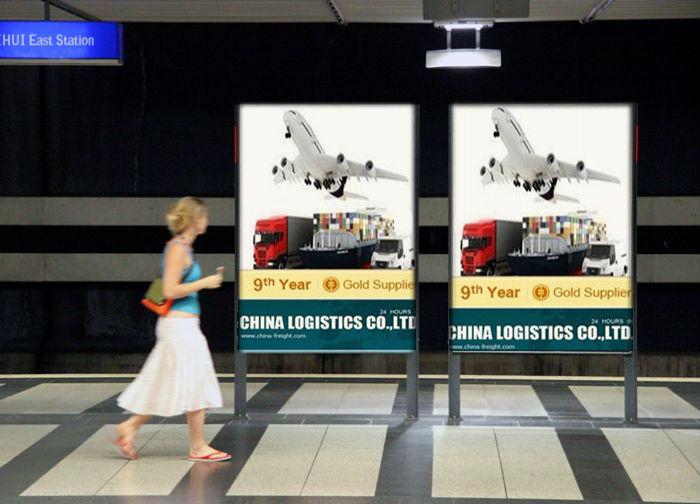 Грузовые перевозки из Китая в Россию