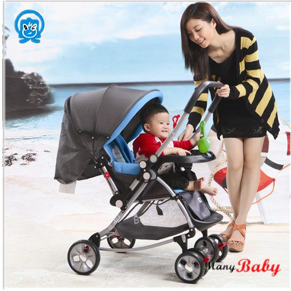 Baby Stroller 720N_.jpg
