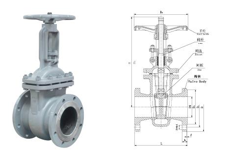 GOST Russia standard PN16 manual low pressure casting cast flanged cuniform WCB carbon steel rising stem gate valve DN150 manufacturer.jpg