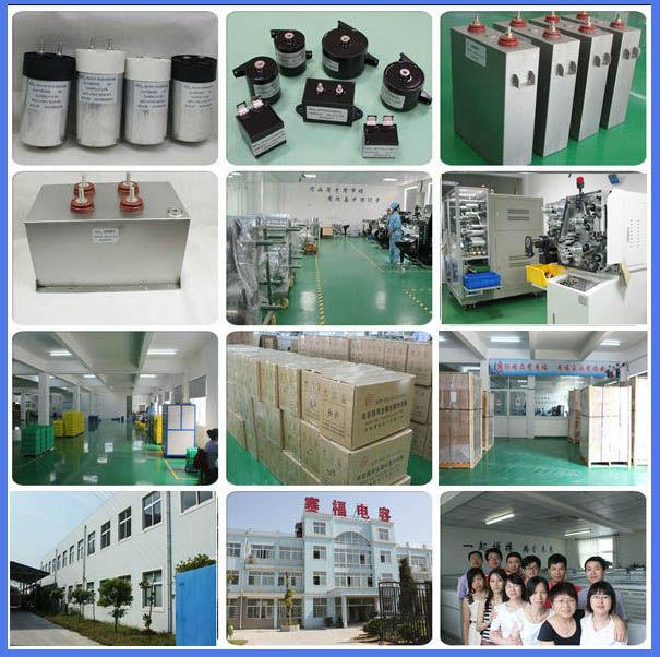capacitorFjpg.jpg
