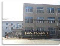 Защитный щиток голени Qionghua qh/315 /shinguard QH-315