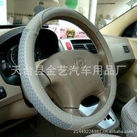 Автомобильные держатели и подставки FH