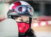 Различные виды спорта shco fgb123
