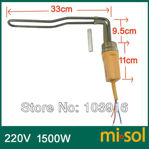 220v-1500w-4