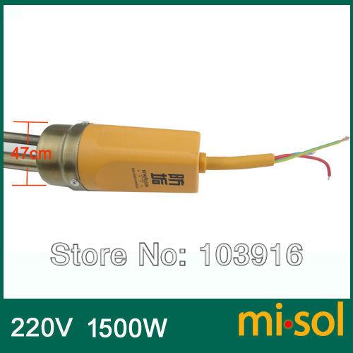 220v-1500w-5