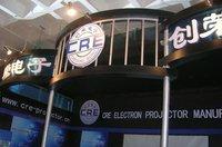 Проекторы CRE x1000