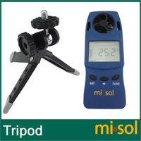 Тахометр Misol 1 , WS-4000-1