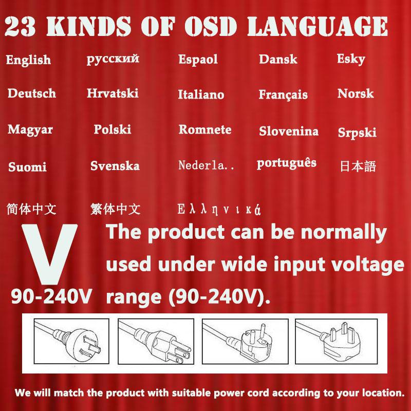 power language voltage