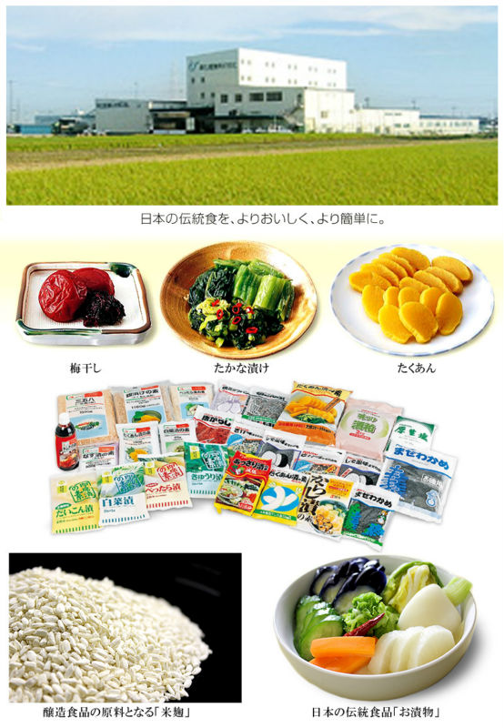 Kefir Yogurt Grain Starter Powder With Kinds Of Lactic Acid Bacterias And Yeasts Made In Japan