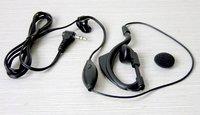 Телефон для звонков в skype OEM walkie talkie t/388 2 2  H002
