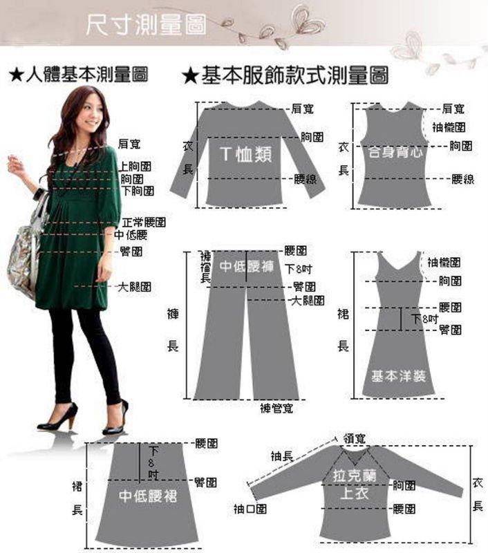 fancy maternity dress for office