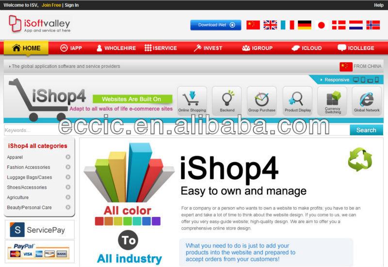 متجر الملابس الداخلية على الانترنت