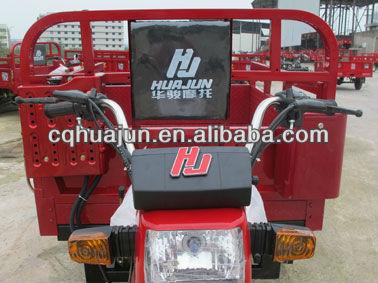 HUJU 200cc gasoline motor bike/ scooter/triciclo china
