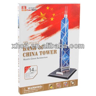 3D Puzzle Bank of China Tower Card Kit (14pcs)