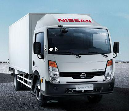 nissan 2ton to 3tons mini color plate van truck