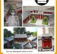 Модели и здания кубических весело mc142h