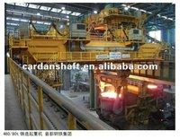 Части Машинное оборудование для металлургии