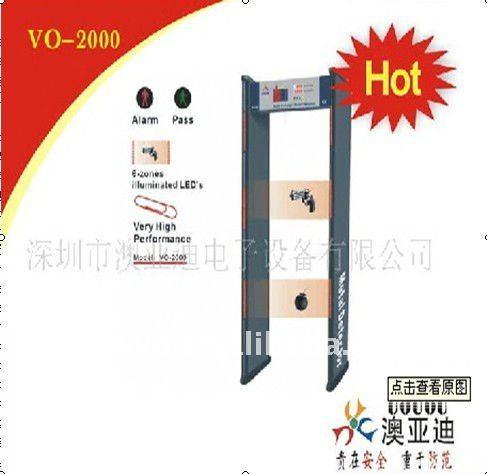 VO-2000 6 Zones Walk Through Metal Detector