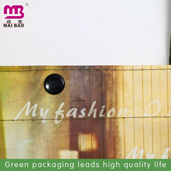 Full color printing pp shopping non woven bag