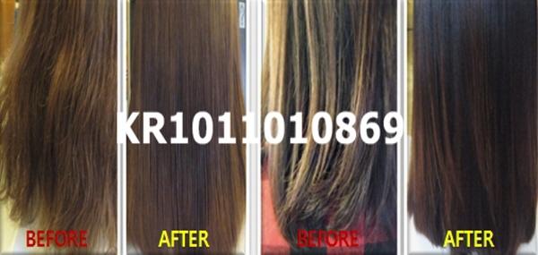 Collagen Keratin Hair Treatment Keratin Hair Treatment
