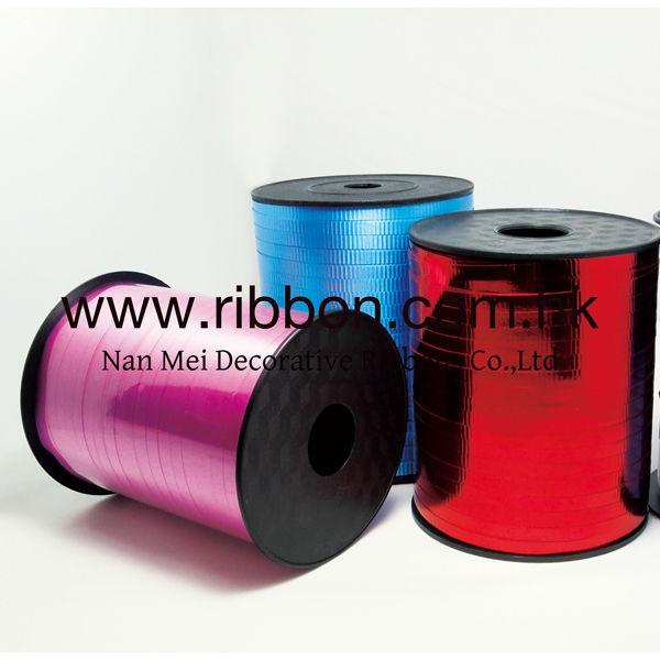 500m Full Roll 5mm Curling Ribbon Birthday Balloons Birthday Christmas Gift Wrap