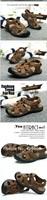 Мужские сандалии  hengyi