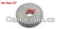 Электрическая дисковая пила замена части винтовая шестерня Кен c7