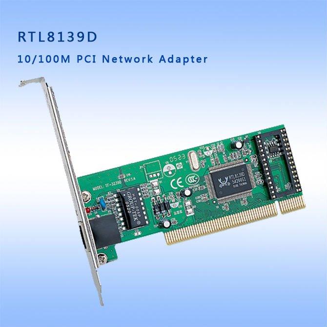 Realtek Ethernet Drivers скачать