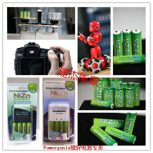 Battery Pack Four 1.6V 2500mAh Powergenix Ni-Zn Rechargeable Battery Plus a White Fast Ni-Zn Battery Charger Mill Direct Supply