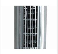 Вентилятор Mini ultra-quiet tower fan