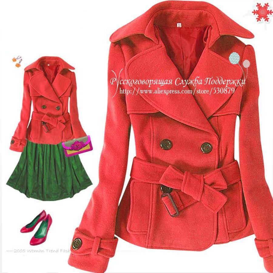 Большевичка Женская Одежда С Доставкой