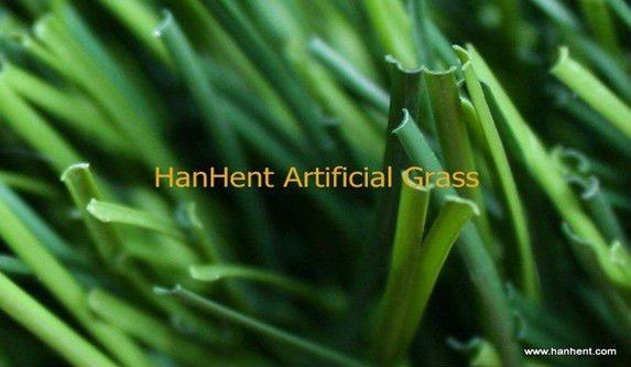 Искусственная трава для активного отдыха