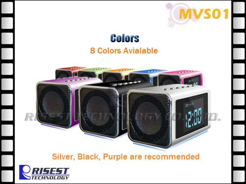 Infrared Mini Speaker Hidden Camera with Night Vision+ MP3+ MP4+ FM Radio RE-MVS01