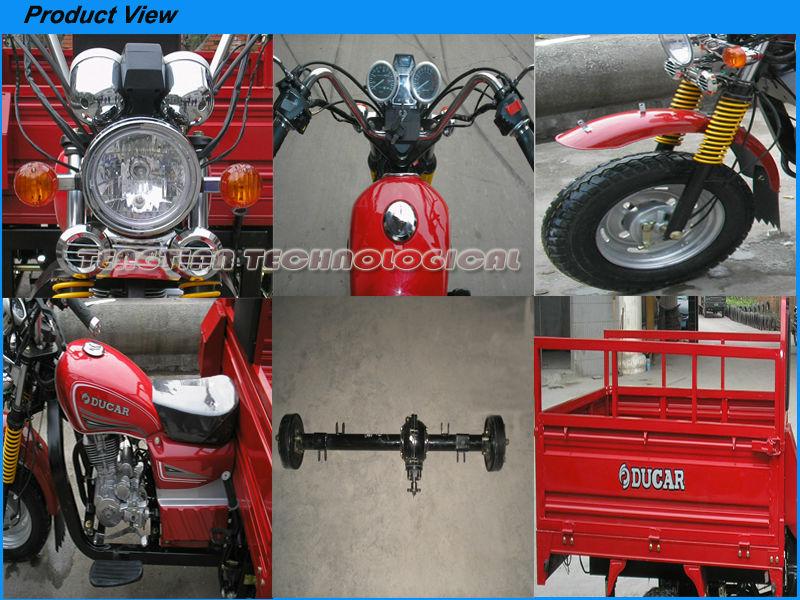 Best New Bajaj Cargo Tricycle in 2015