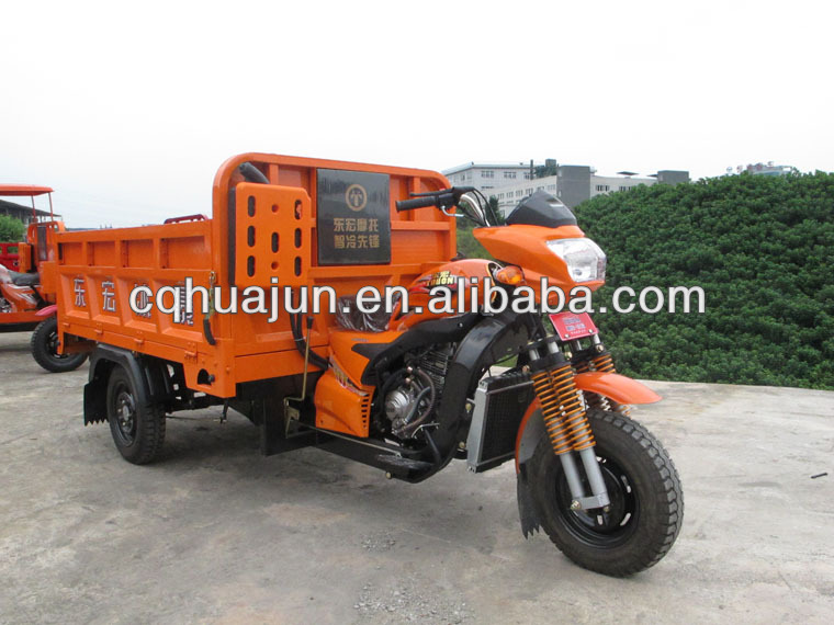 high quality cargo scooters china/three wheel motorcycle