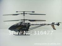 Детский вертолет на радиоуправление rc S032G , 3.5CH