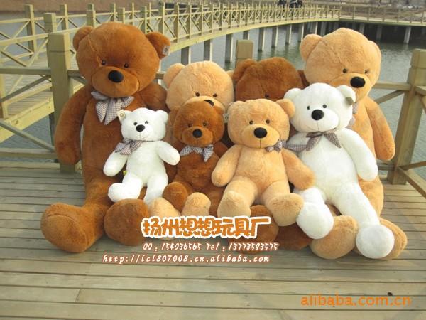 Детская плюшевая игрушка Jonly 100 /lovers wj006