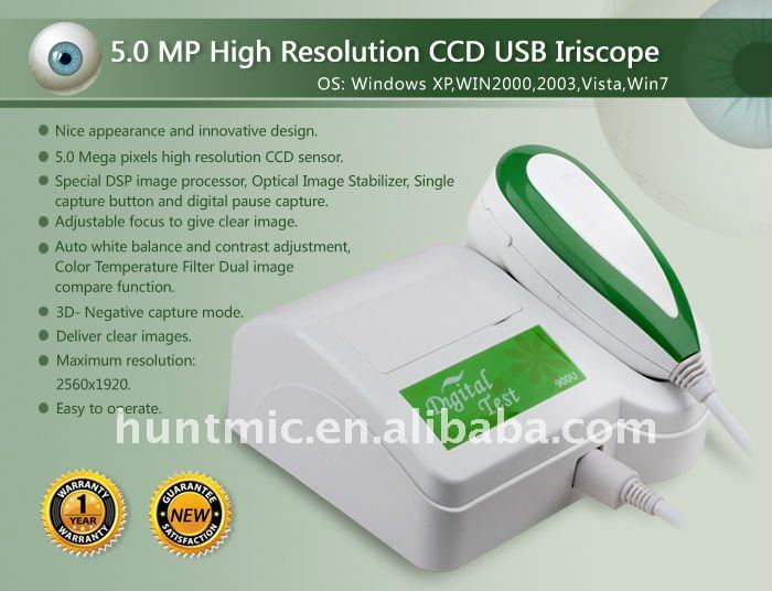 5MP CCD USB Iriscope Iriscopes Iridology Eye camera Cameras Iris Cam health analyzer