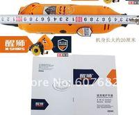 Абразивный инструмент Haqi 160w 901004