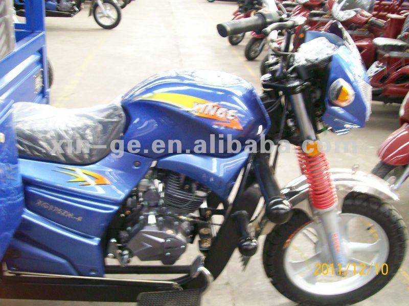 175cc motor trike for cargo