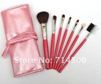 Кисти для макияжа 7PCS Professional Makeup Brush Set + Pink Leather Case Make Up Brush