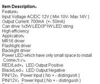 Освещение 2 3W DC 12V