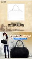 Потребительские товары messenger cdw